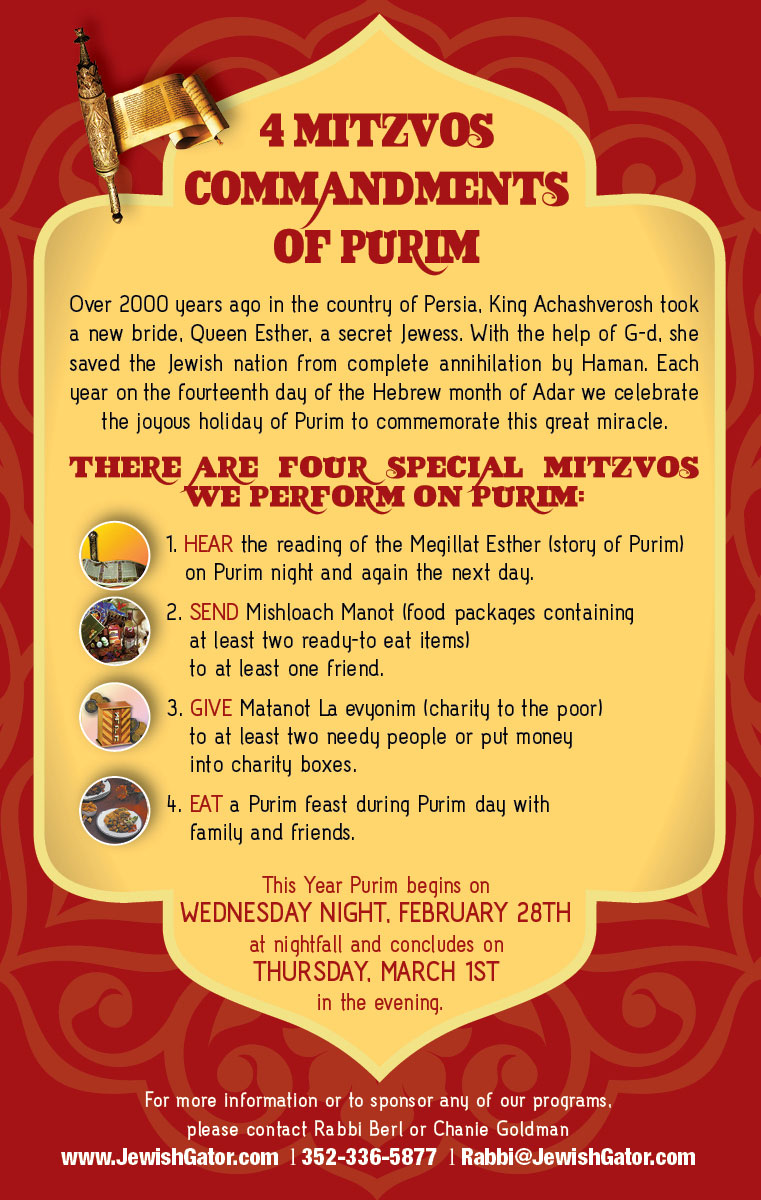 Purim-gainsville_purim2.jpg